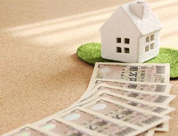 予算と住宅会社の価格を把握することが重要