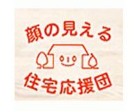 株式会社ホームメイド茂呂