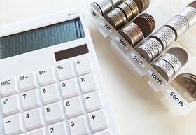 収入から年収を算出