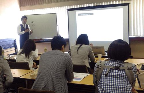 セミナー講習の風景